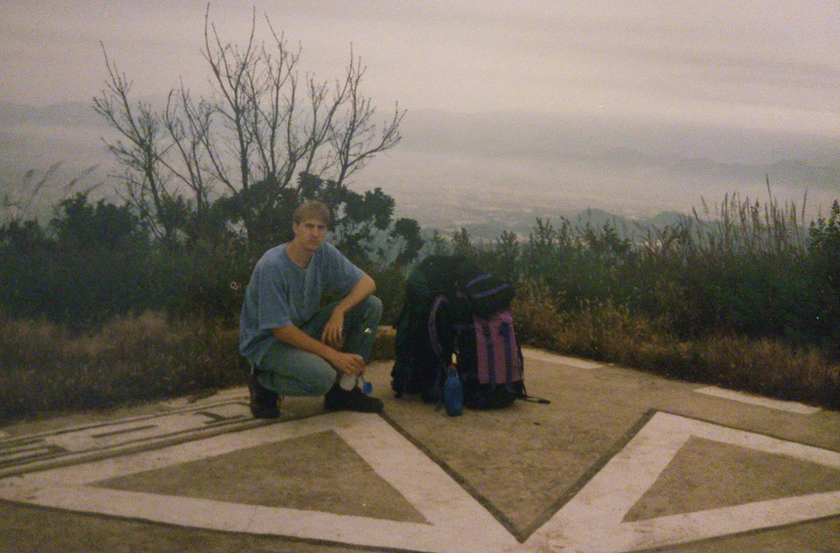 S Korean Trek 1997